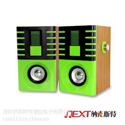 220V供电全木质有源音箱低音炮多媒体电脑桌面音箱超低振憾价出售