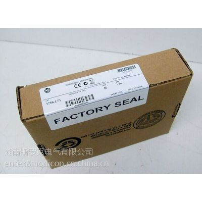 1756-L71处理器模块AB PLC现货好价格1756L71
