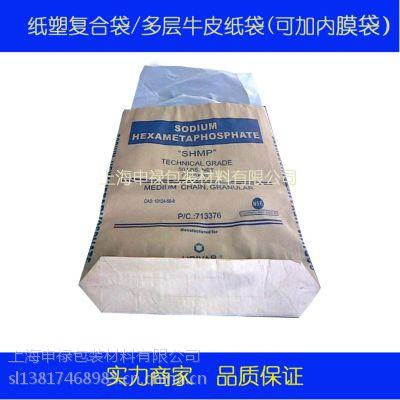 求购炭黑方底纸袋 二氧化硅阀口袋 危包号印刷复合袋 上海申禄纸袋