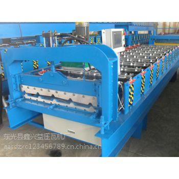 屋面板840型全自动压瓦机彩钢瓦机兴益压瓦机厂