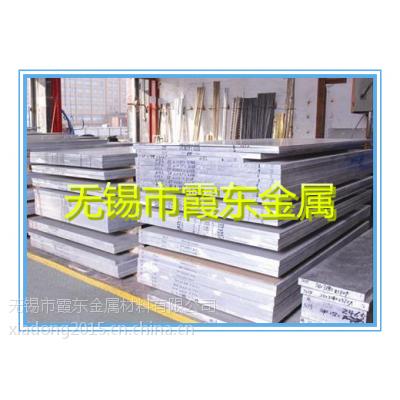 无锡霞东供应进口美国凯撒7075航空铝板 薄板中厚板