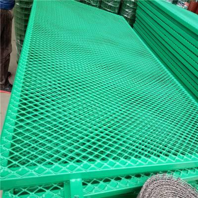 浸塑钢板网防撞护栏 公路铁路专用菱形钢板网护栏13653281957