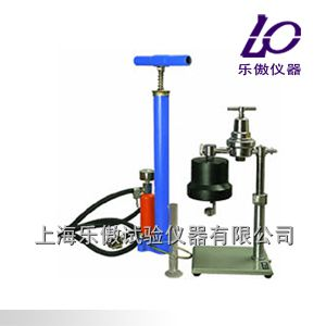 NS-1泥浆失水量测定仪上海乐傲
