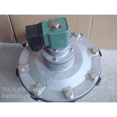 """DMF-Y淹没式电磁脉冲阀是脉冲袋式除尘器清灰喷吹系统的压缩空气""""开关"""""""