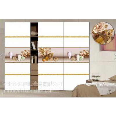 超白5D彩绘衣柜门玻璃批发 欧式仿软包立体打印沙河佳汇玻璃