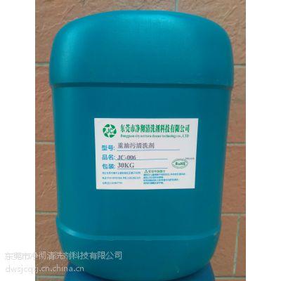 地面上有很重的油污 油箱重油垢用什么去除 净彻牌重油污清洗剂