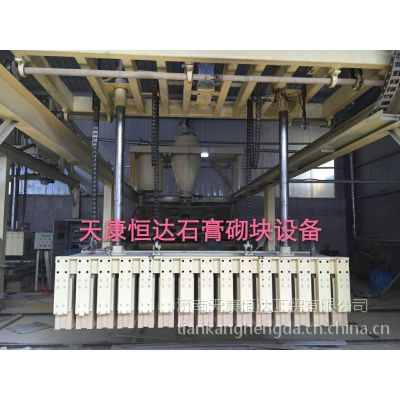 供应济南石膏砌块生产线,石膏砌块设备生产厂家