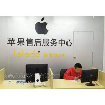 手机维修 苹果手机专修 旧机回收 免费上门服务