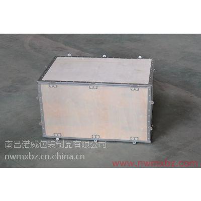 适用于出口的免熏蒸钢带箱