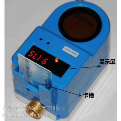 重庆卡哲校园热水刷卡收费控水机价格