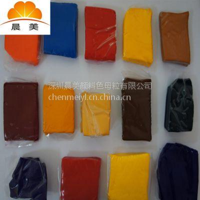 耐高温硅胶母粒,彩色硅胶色胶,减少客户操作废料方便后续加工