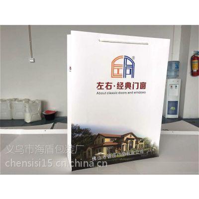 厂家供应手提纸袋印刷 特种纸手提纸袋印刷厂 手提纸袋印刷报价
