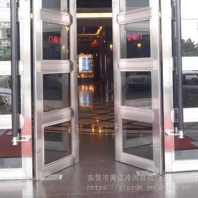 供应低价批发深圳福田冷雨电动地弹簧LEY2008DA 地埋式电动开门机 自动闭门器