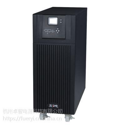 KSTAR科士达UPS不间断电源YDC9106H 6KVA/4800W外接电池原装正品