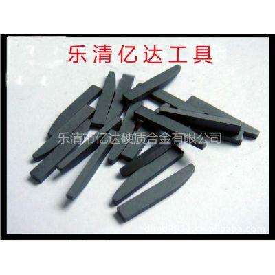 供应优质硬质合金E5扩孔钻头 铣刀