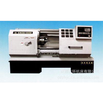 供应玉溪机床厂CNC6150数控车床整机、光机