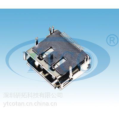 供应优欧美品质研拓DisplayPort连接器系列