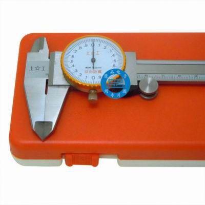 供应上工带表卡尺0-150总代理