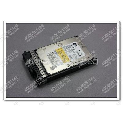 供应HP9000原装硬盘A9897A A7289-69001现货