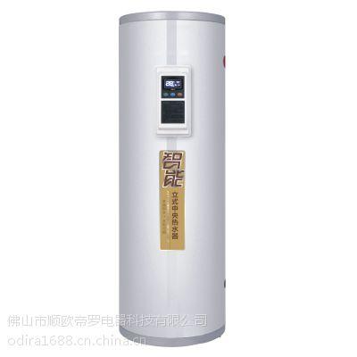 欧帝罗广州热泵热水器/空气源热泵品牌/空气能热泵工程/酒店热泵热水器