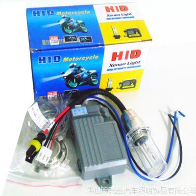 供应摩托车大灯厂销 一体化摩托车HID氙气大灯 摩托车氙气灯 12v35W