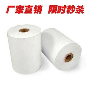 热敏收银纸57*50热敏打印纸 收款机POS机热敏小票纸 收银纸工厂直销 品质卓越 价格美丽