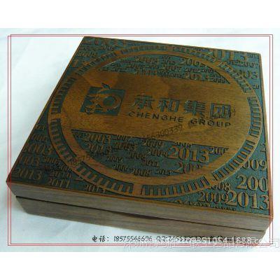 承和集团金徽章盒 金银徽章木包装盒 木质金银徽章礼品包装木盒