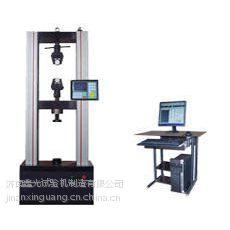 微机控制10吨电子万能试验机 成都西部国际科学仪器及实验室装备展览会