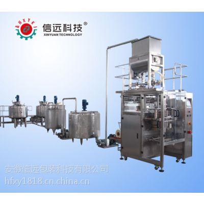 四川火锅底料自动包装机、火锅调料包装机