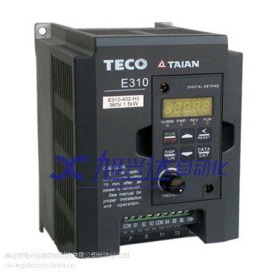 台安变频器维修【长沙旭兴达为您提供***全变频器维修,安装,检测一条龙工控服务】