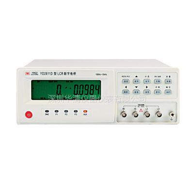 YB2811D LCR数字电桥- YB2811D扬子
