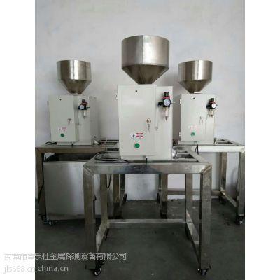 嘉乐仕金属分离器,专业制造厂家,大口径