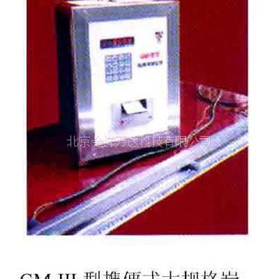 GM-III 大规格炭-石墨制品电阻率自动测定仪 型号:GM-III