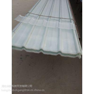 树脂采光瓦设备/华强采光板厂家