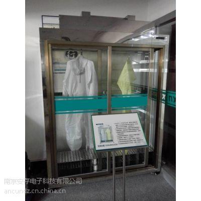 南京安存电子牌AC-JJ01洁净衣柜、净化衣柜,厂家直销