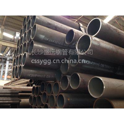 衡阳衡钢(流体管)20#无缝钢管大厂家品质保障价格优惠