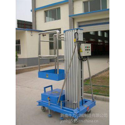供应广东省化州市铝合金液压升降平台
