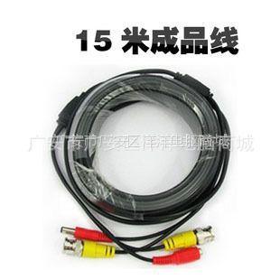 供应摄像头成品 二合一体线 电源线视频线 摄像机 监控综合线 15米