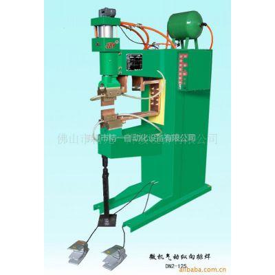 供应微机气动排焊机、恒流排焊机