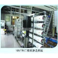 供应云南反渗透设备云南纯水设备云南高纯水制取设备