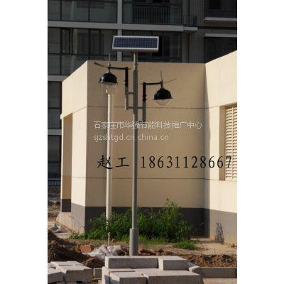 供应2015款陕西榆林子洲绥德太阳能路灯厂家-华强科技