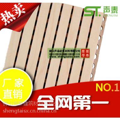 山西槽孔木质吸音板价格 防火吸音板厂家