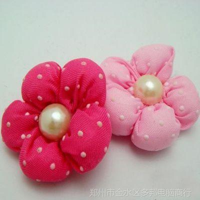 儿童南瓜花饰品配件 珍珠花朵 饰品 半成品 DIY手工 配件批发
