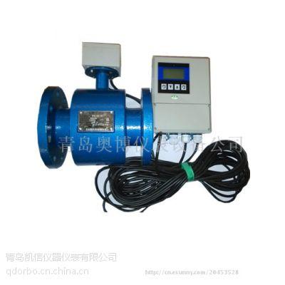 供应污水流量计量表|导电性液体流量表