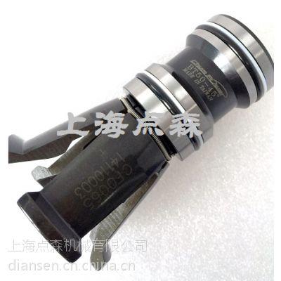 供应bt50拉刀爪 CB5.bt50高速四瓣爪
