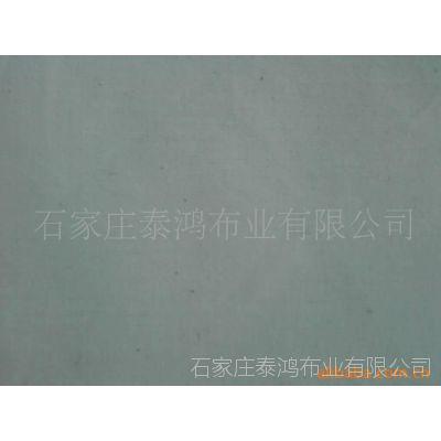 供应全棉平纹漂白面料40*40/133*72  60寸棉类服装面料