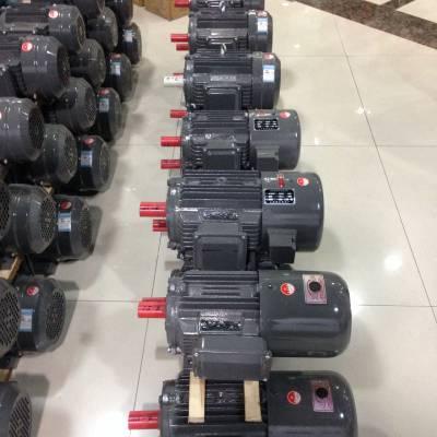 供应上海德东电机厂YVF2 802-4 0.75KW 4极德东 变频调速电机