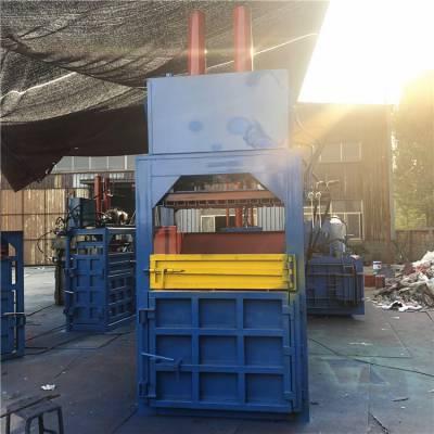 20吨液压打包机可定做四开门衣服服装制衣厂液压打包机打捆机