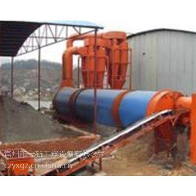 生产污泥干燥机的厂家_污泥干燥机_一新干燥设备优势明显