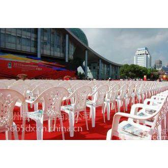 柳州贵宾椅出租吧台椅租赁价格-厂家批发价